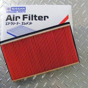 Air Filter - Genuine Nissan - Nissan All