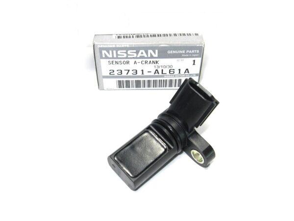 Camshaft Position Sensor - Nissan V35 L/H (Bank 2)