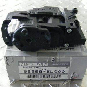 Power Mirror Fold Motor - Nissan Stagea C34 RHS