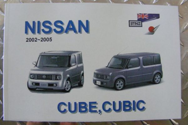 Owners Manual - Nissan Cube
