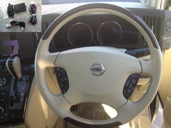 Cruise Control Kit - Nissan Elgrand E51 S1