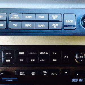 Japanese to English translation sticker kit - Nissan Elgrand E51 S1