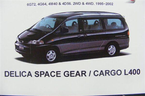 Owners Manual - Mitsubishi Delica