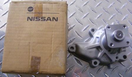 Water Pump - Nissan Silvia CA18 21010-50VY5