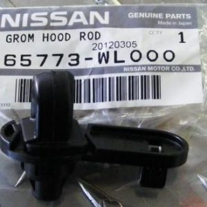 Bonnet Rod Base - Nissan Elgrand E51