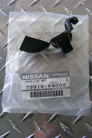 Luggage Net Hook - Nissan M35 RHS