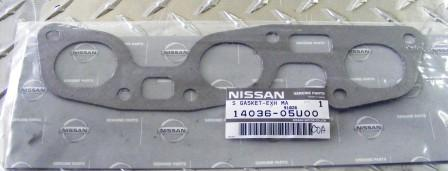 Exhaust Manifold to Head Gasket - Nissan RB26 Engines