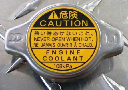 Radiator Cap - Toyota Estima V6