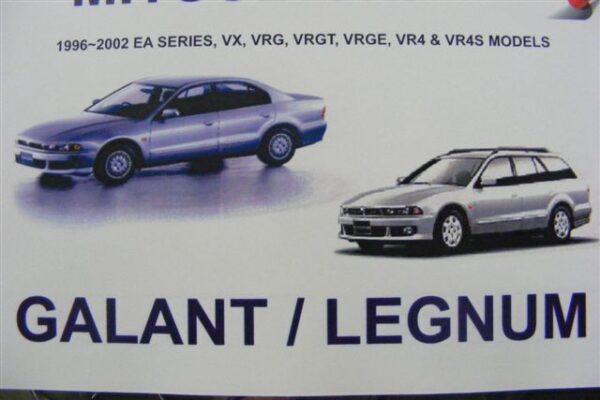 Owners Manual - Mitsubishi Legnum/ Galant VR4