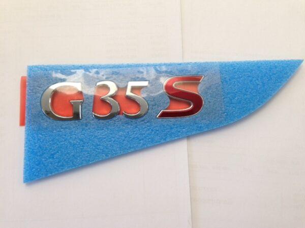 Emblem ''G35S    Nissan Skyline V36
