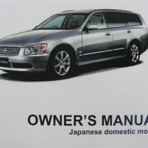 Owners Manual - Nissan Stagea M35