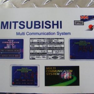 Owners Manual - Multi-Communication Systems Manual - Mitsubishi