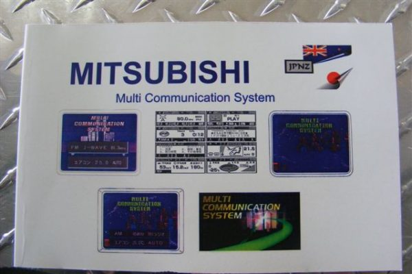 Owners Manual - Multi-Communication Systems Manual - Mitsubishi