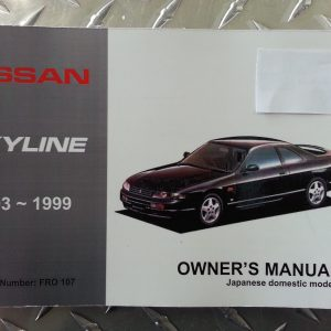 Owners Manual - Nissan Skyline R33