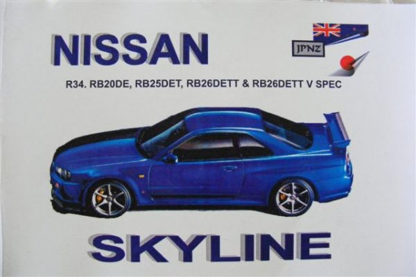 Owners Manual - Nissan Skyline R34