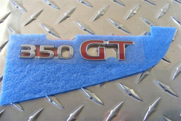 Trunk Emblem - Nissan Skyline V35