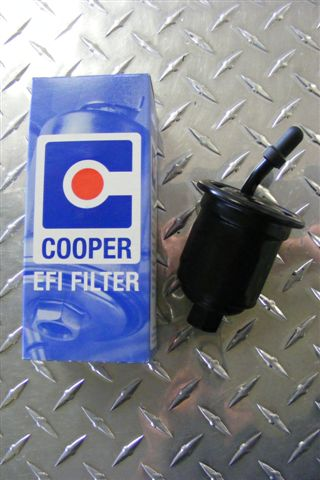Fuel Filters - Cooper Z541 Fuel Filter - MITSUBISHI