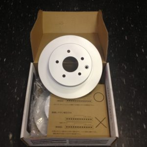 Brakes - Brake Rotors Rear - Nissan Stagea C34