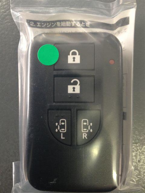 Smart Remote - Nissan Elgrand E51