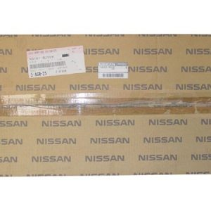 ENGINE GASKET KIT - NISSAN ELGRAND E51