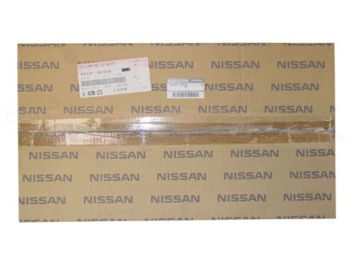 ENGINE GASKET KIT - NISSAN ELGRAND E51