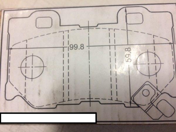 Brake Pads - Nissan Skyline V36 Rear (2 Pot)